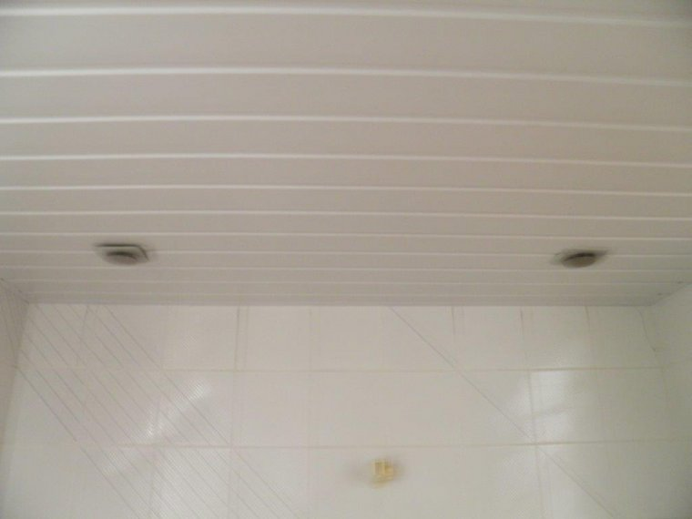 Badkamer verbouwing - Breedijk Bouw
